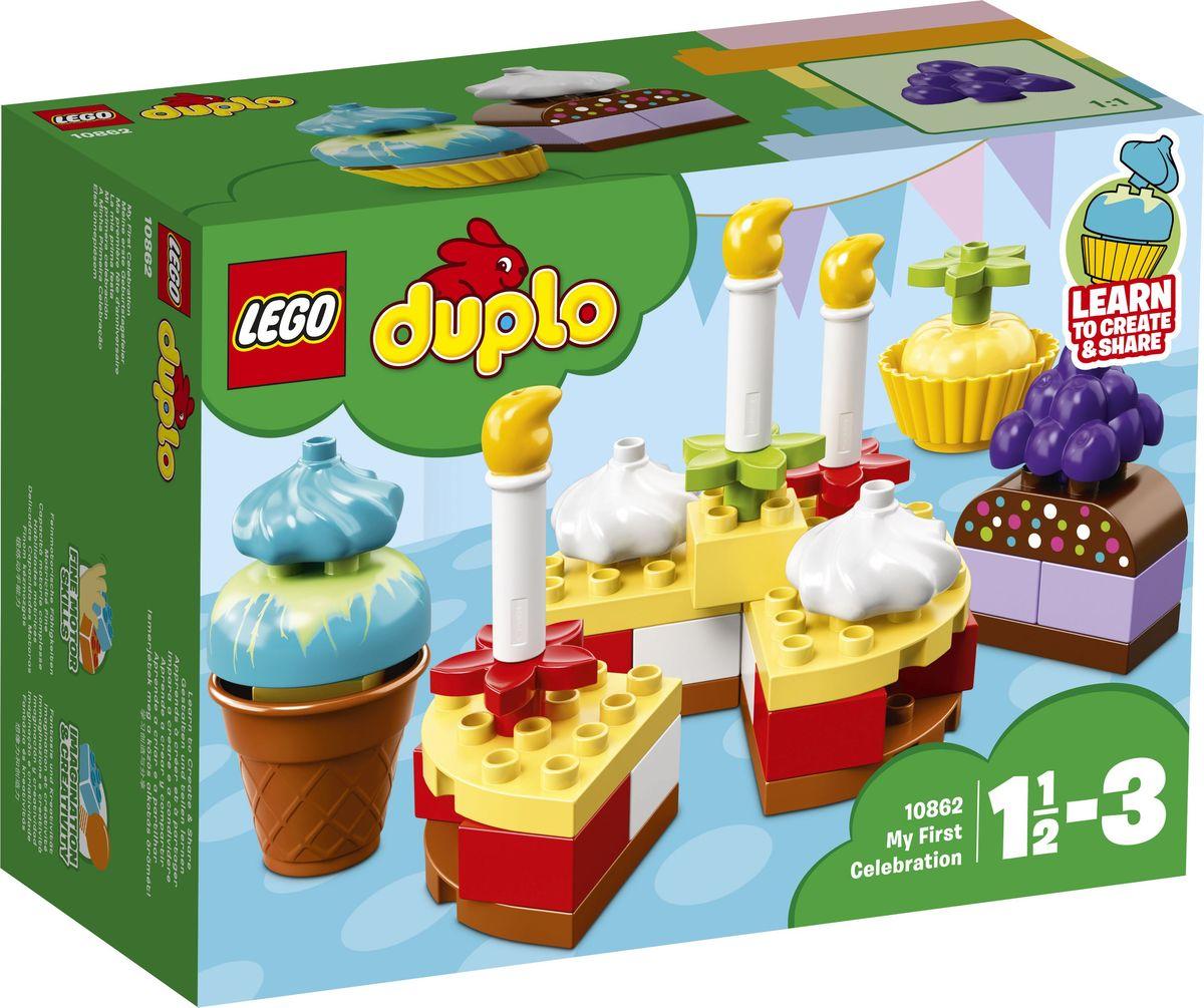 LEGO DUPLO My First 10862 Мой первый праздник Конструктор конструктор lego duplo my first мой первый праздник 10862