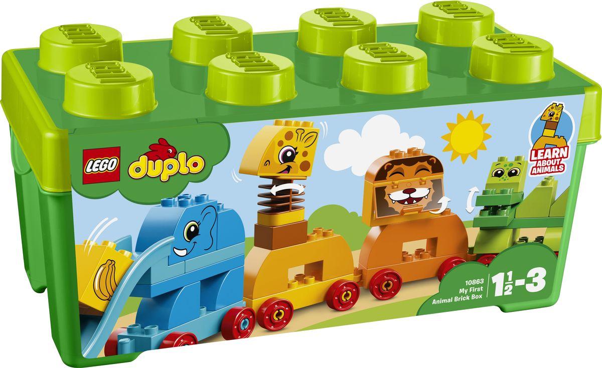 LEGO DUPLO My First Конструктор Мой первый парад животных 10863 конструктор lego duplo my first мой первый праздник 10862