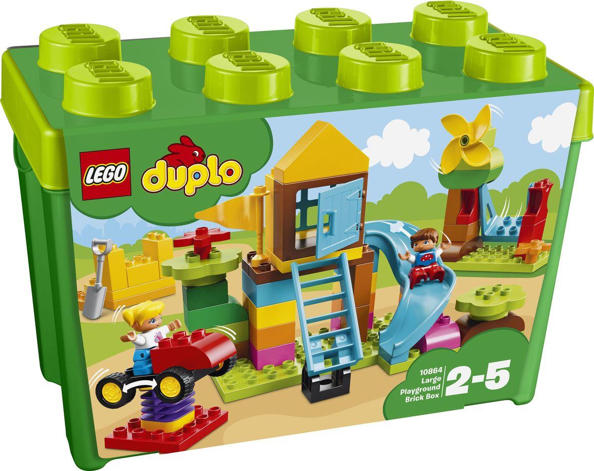 LEGO DUPLO My First 10864 Большая игровая площадка Конструктор конструктор lego duplo my first 10864 большая игровая площадка