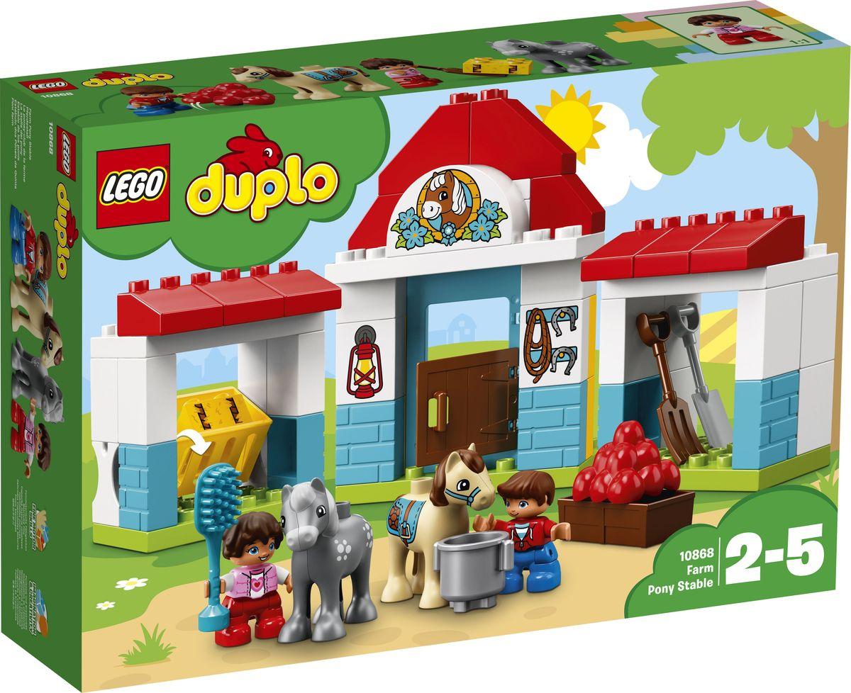 LEGO DUPLO Town 10868 Конюшня на ферме Конструктор цена 2017