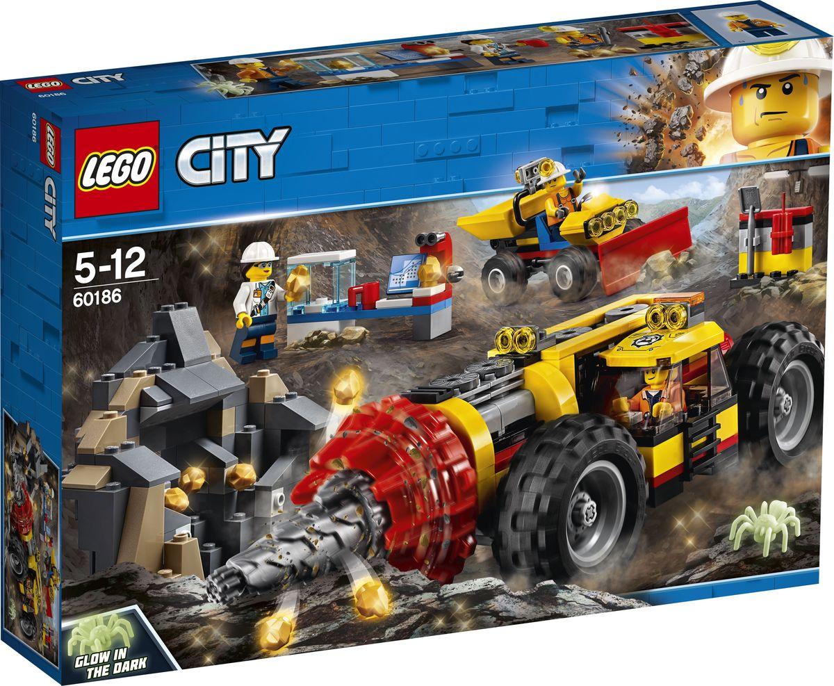 LEGO City Mining 60186 Тяжелый бур для горных работ Конструктор