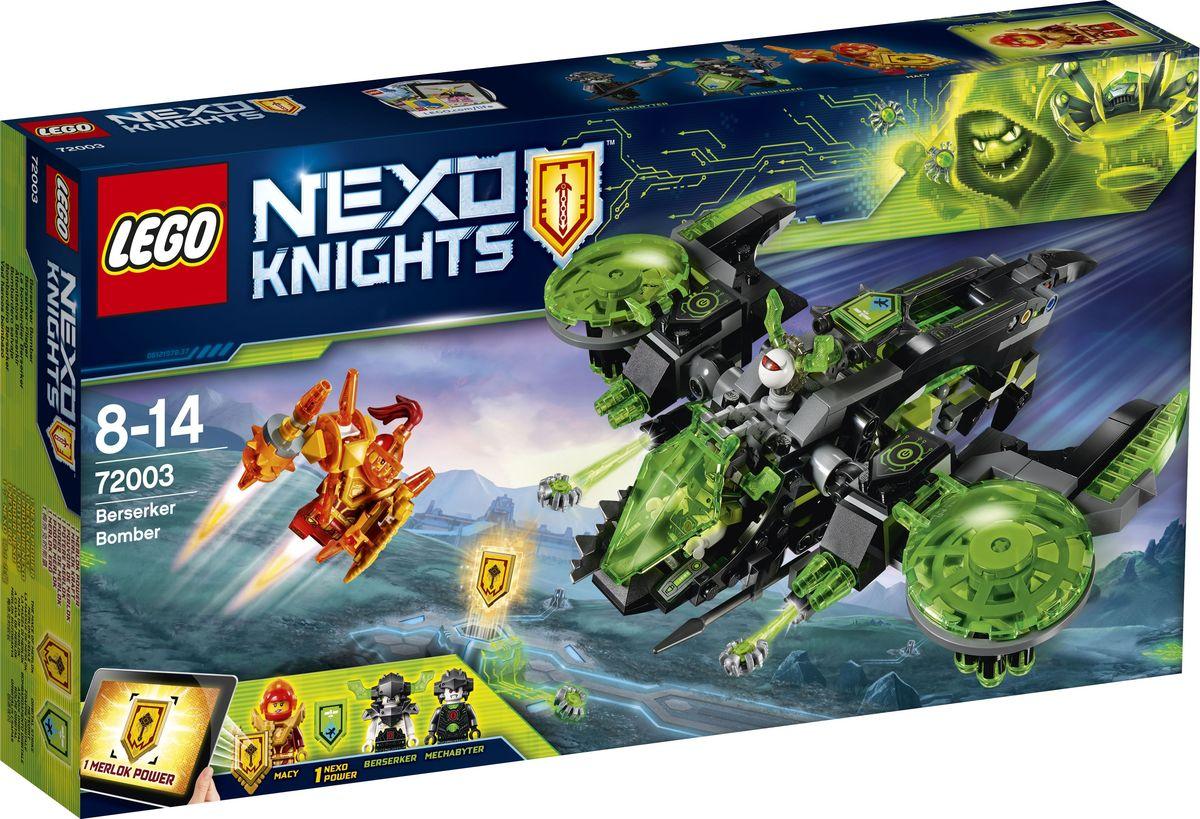LEGO NEXO KNIGHTS 72003 Неистовый бомбардировщик Конструктор lego nexo knights мэйси – абсолютная сила 70331