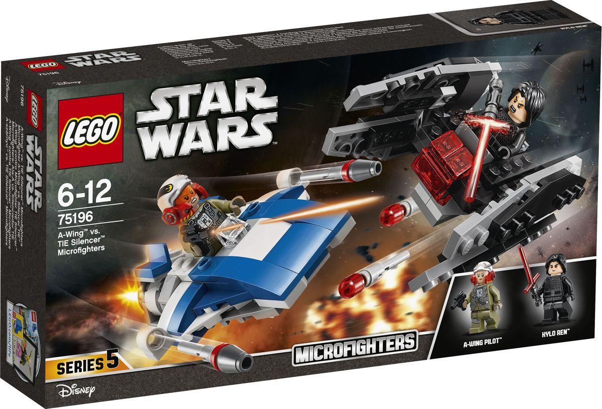 LEGO Star Wars 75196 Истребитель типа A против бесшумного истребителя СИД Конструктор цена