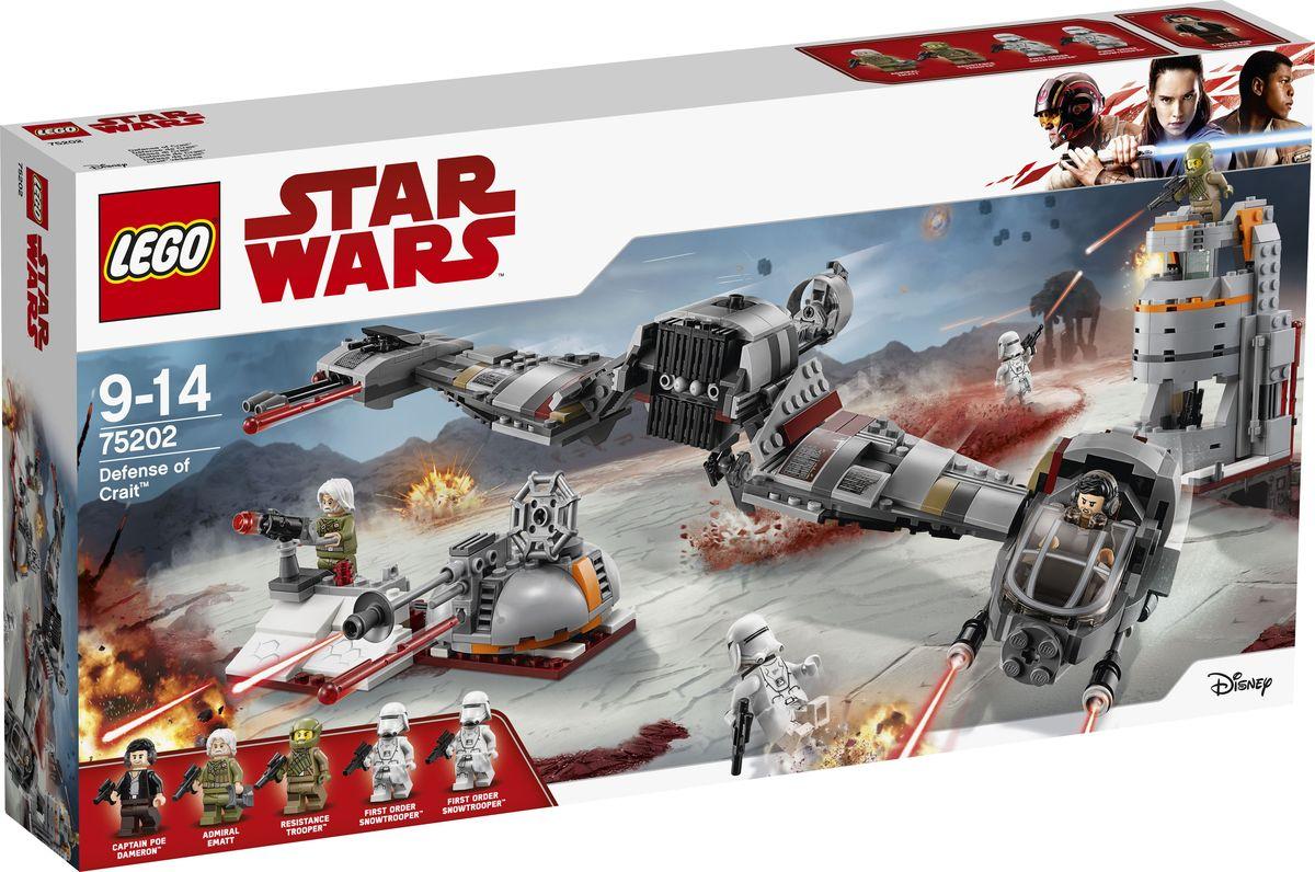 LEGO Star Wars 75202 Защита Крайта Конструктор