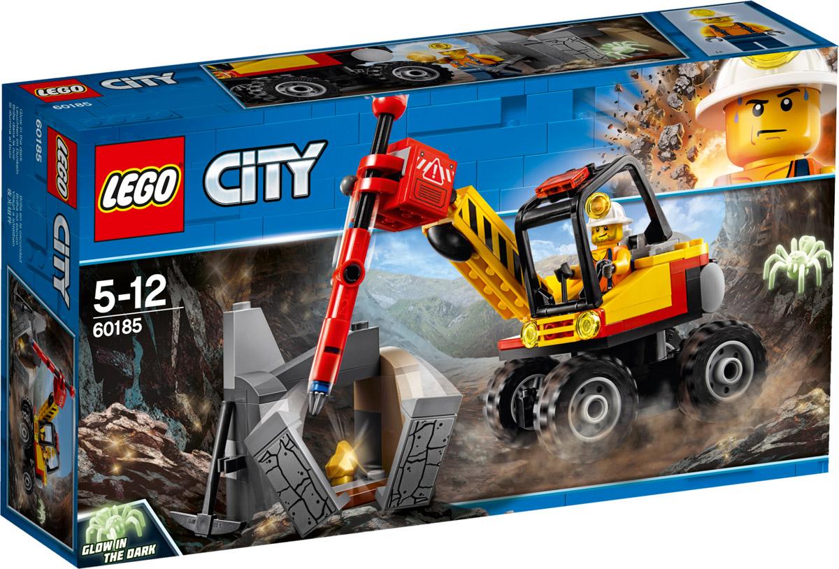 LEGO City Mining 60185 Трактор для горных работ Конструктор ликсо вячеслав владимирович техника посмотри что там внутри