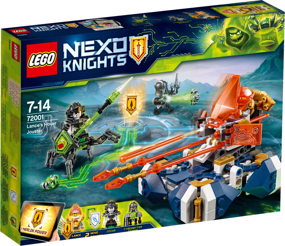 LEGO NEXO KNIGHTS 72001 Летающая турнирная машина Ланса Конструктор