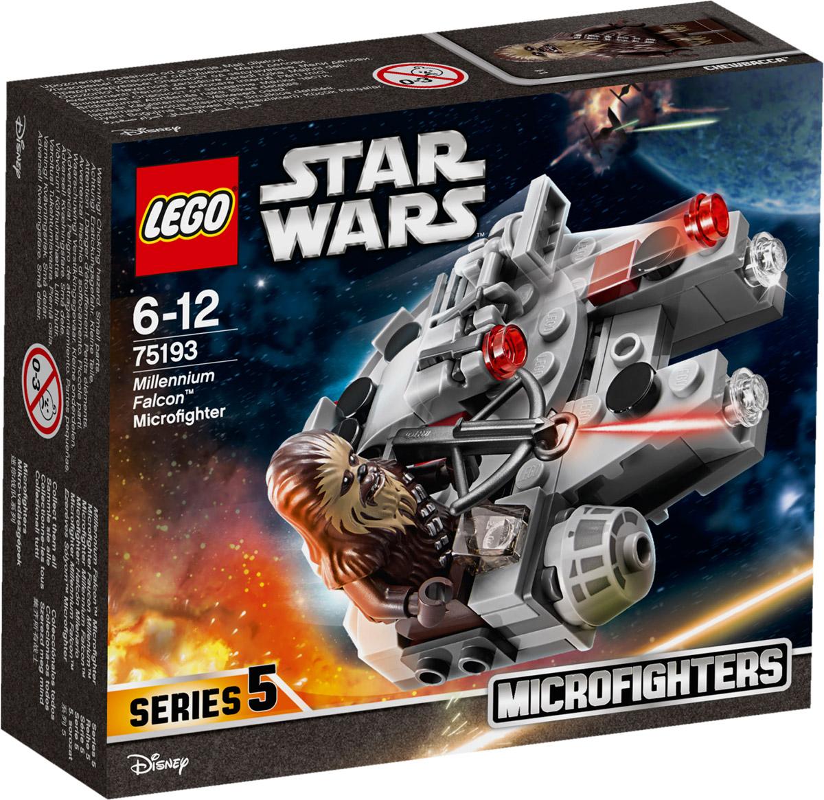 LEGO Star Wars 75193 Микрофайтер Сокол Тысячелетия Конструктор
