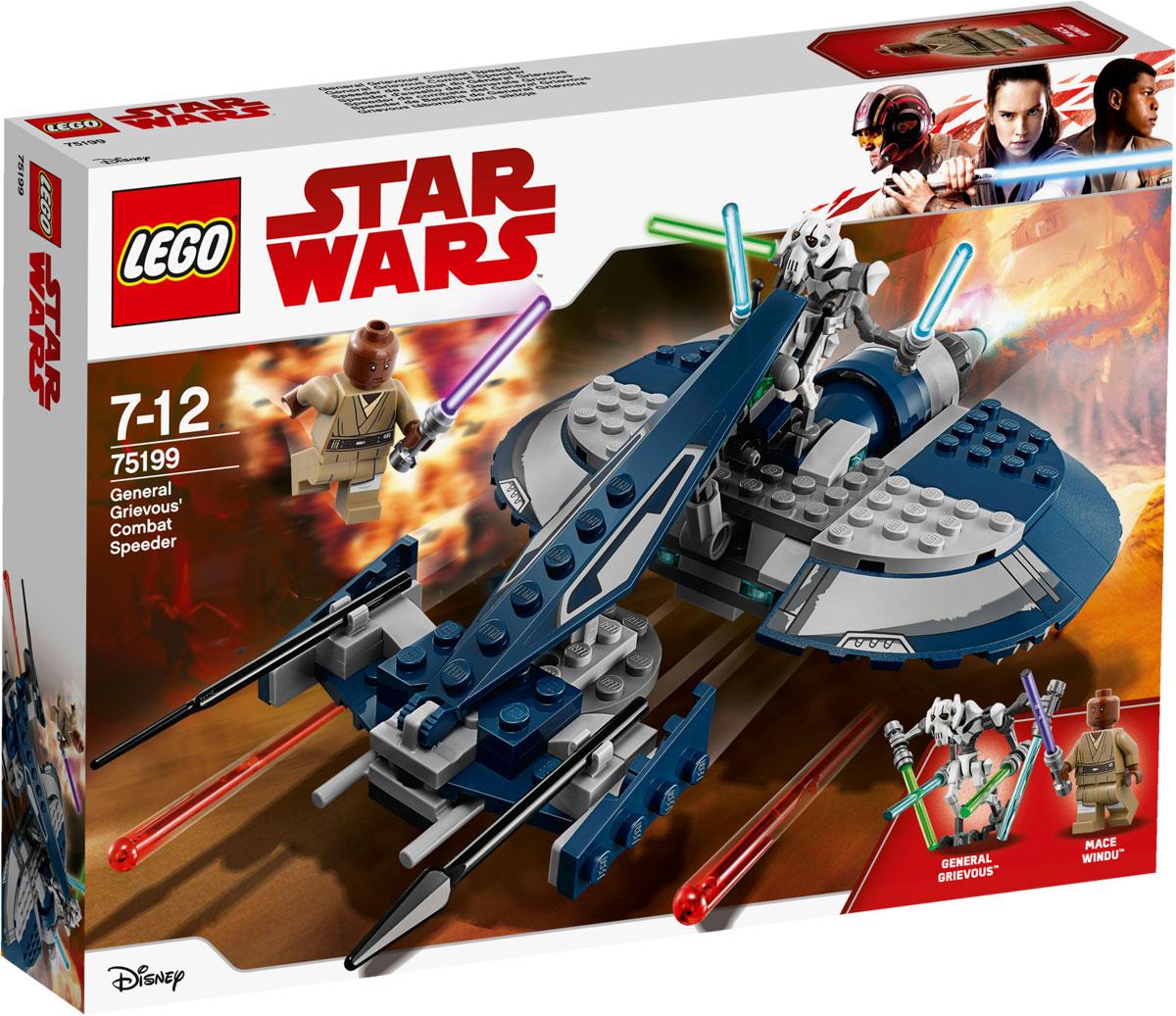 LEGO Star Wars 75199 Боевой спидер генерала Гривуса Конструктор стоимость