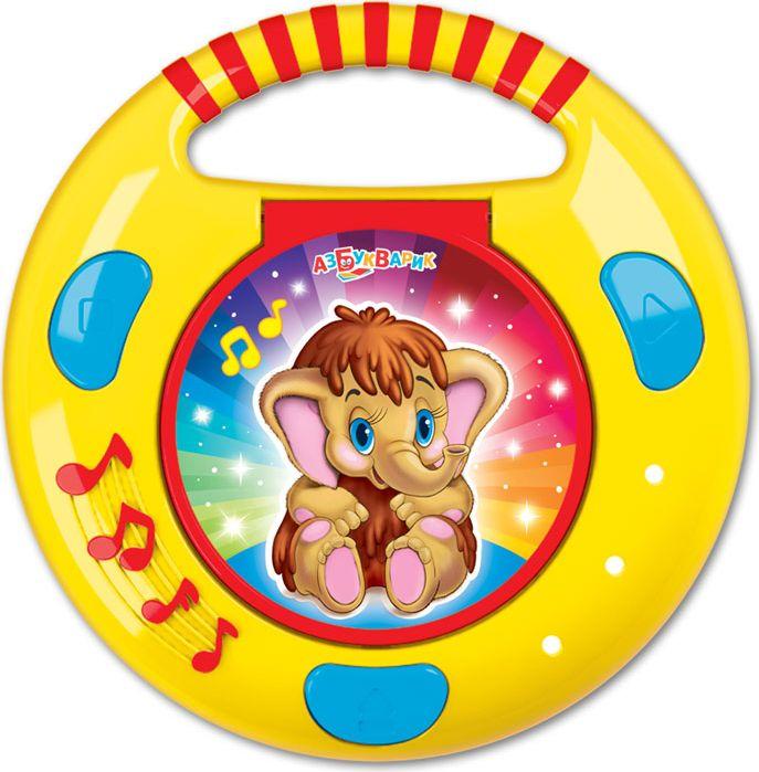 Азбукварик Электронная игрушка CD-Плеер Песенки и сказки с огоньками азбукварик плеер азбукварик новогодние подарки