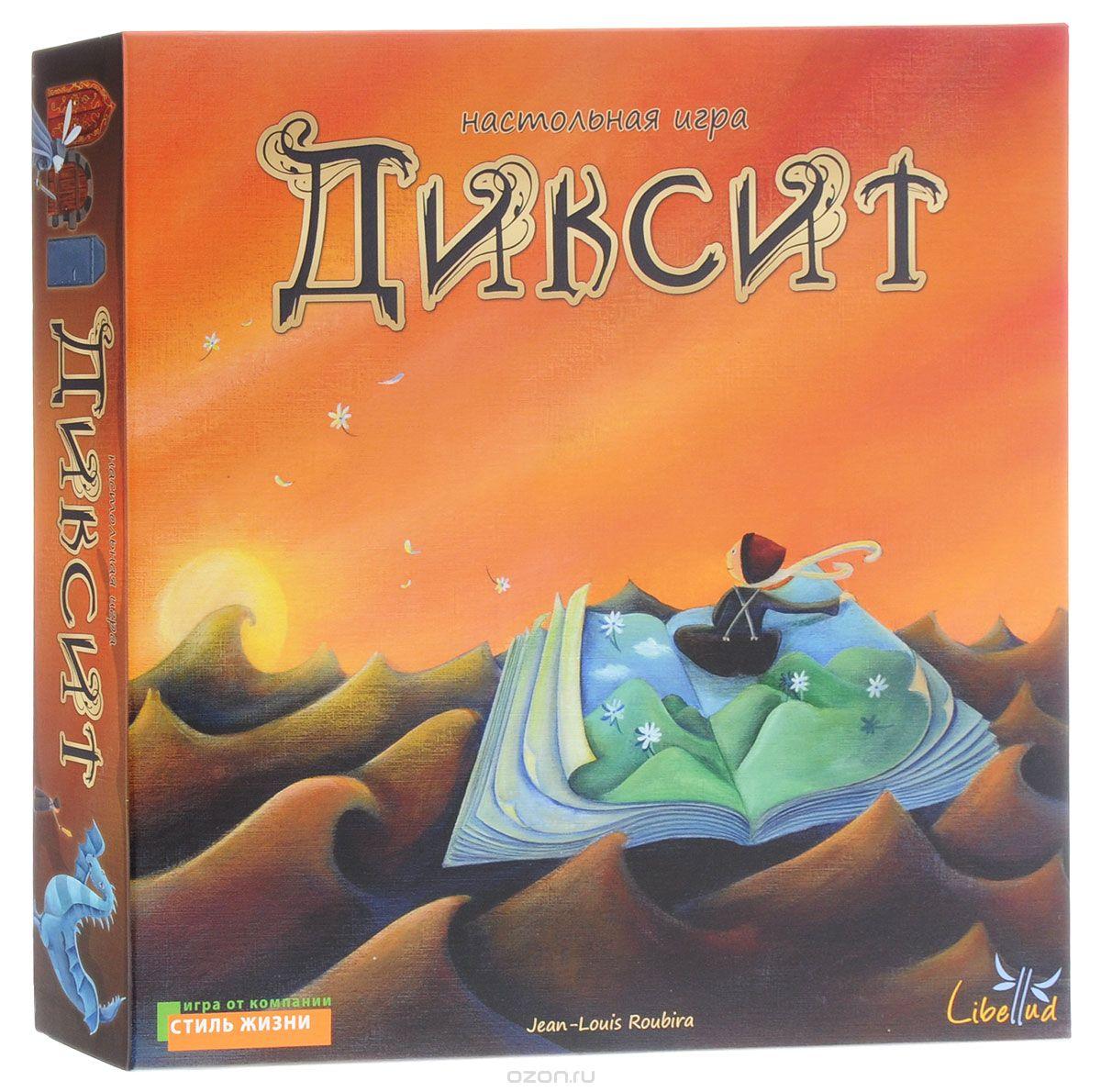 Libellud Настольная игра Диксит (Dixit), в ассортименте