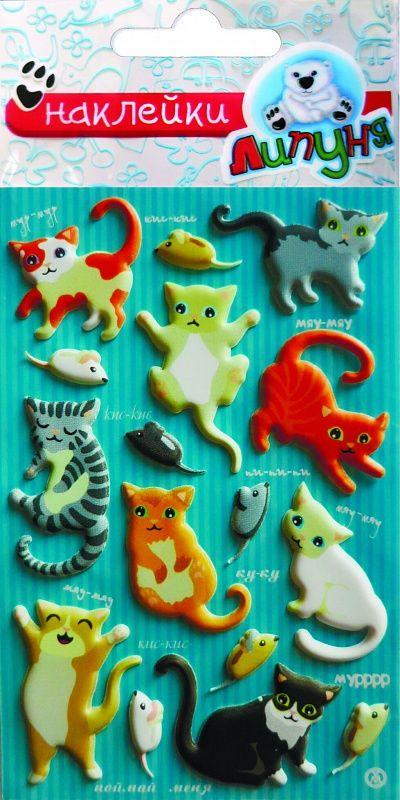 Липуня Зефирные наклейки Котята-4 липуня яркие наклейки животные
