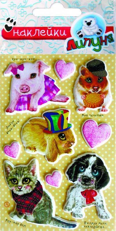 Липуня Яркие наклейки Животные-2 животные наклейки 3d наклейки декоративные наклейки на стены наклейки для выключателя света наклейки на холодильник свадебные наклейки