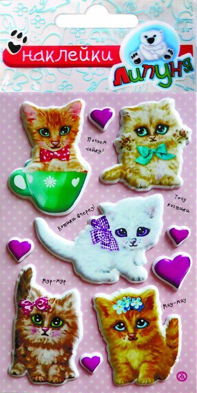 цена на Липуня Яркие наклейки Кошки и предметы-2