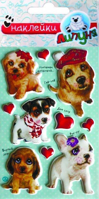 Липуня Яркие наклейки Собаки-3 липуня яркие наклейки животные