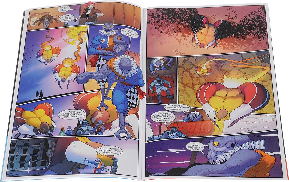 Метеора, №37, ноябрь 2017 Тридцать седьмой выпуск комикса...