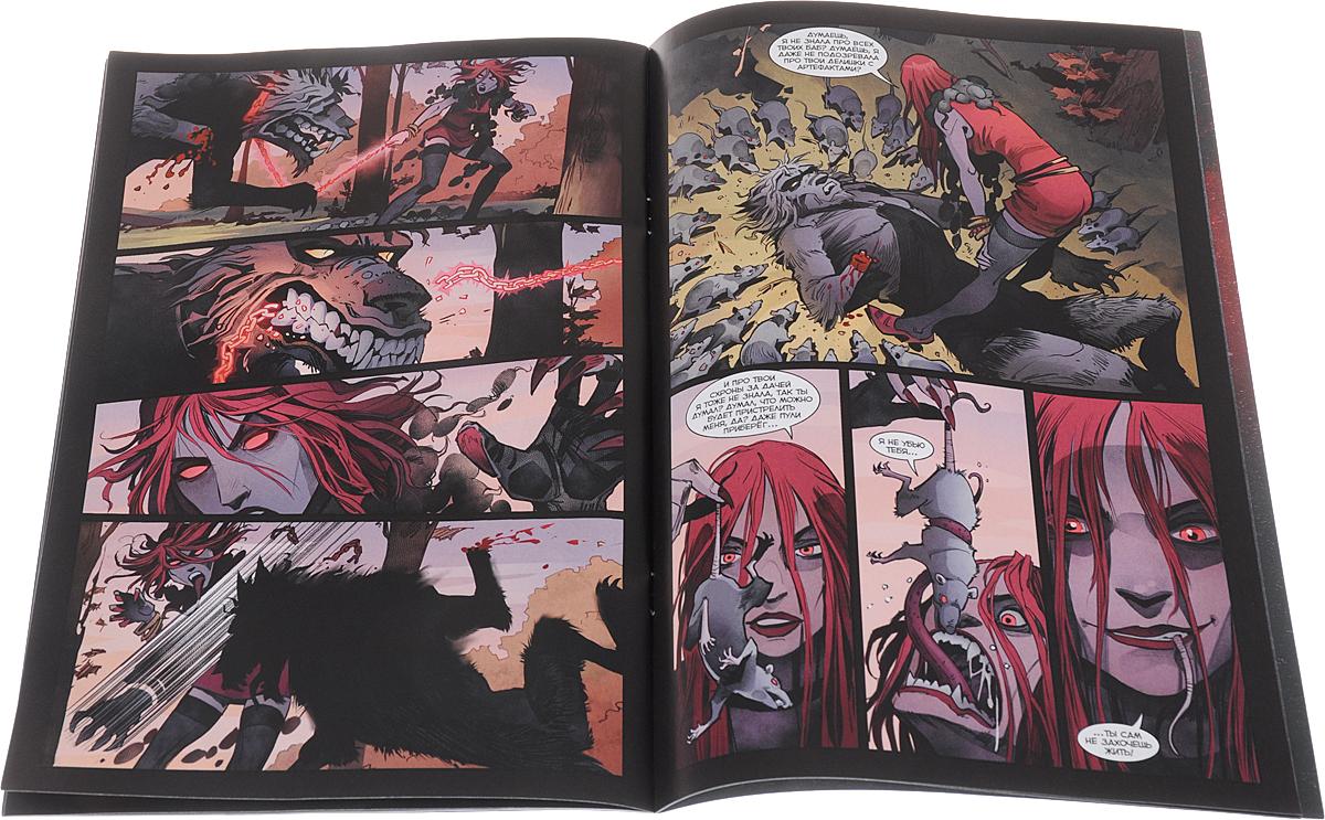Чёрный Пёс, №3. Своё время. Часть 3 «Чёрный октябрь» 1993 года. Танки...
