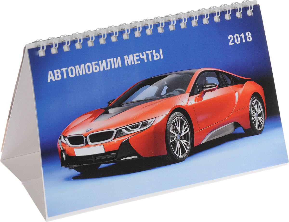 Настольный календарь машины