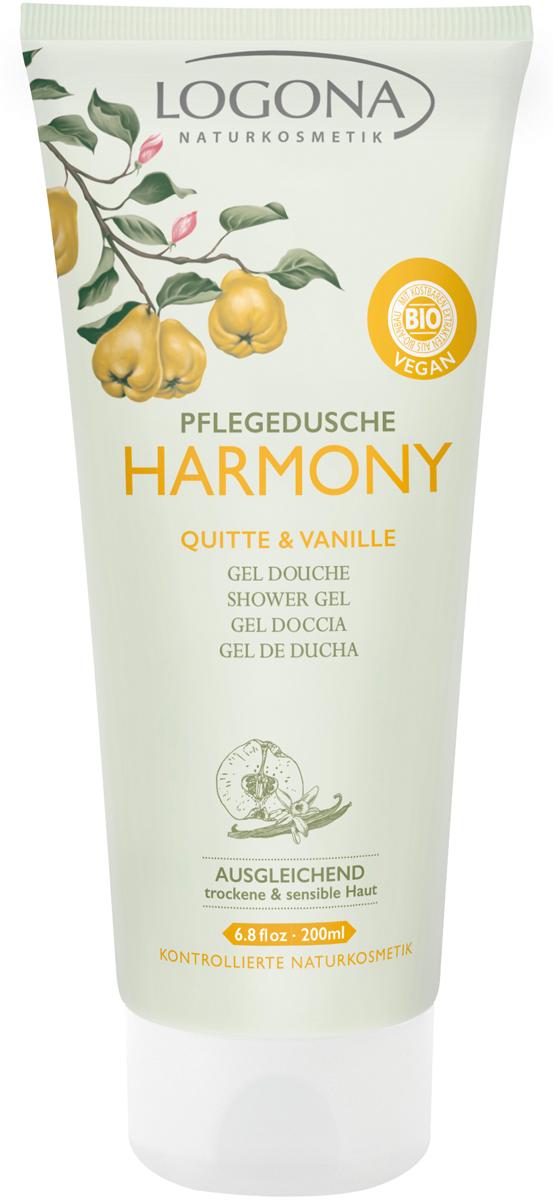 Logona Harmony Гель для душа с Айвой и Ванилью, 200 мл трап для душа alpen harmony 85 ch 850h