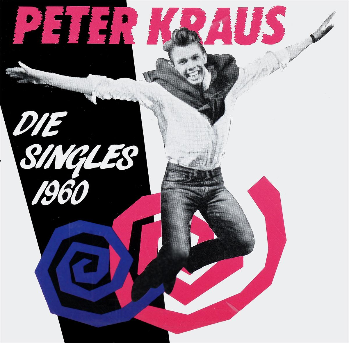 Peter Kraus. Singles 1960
