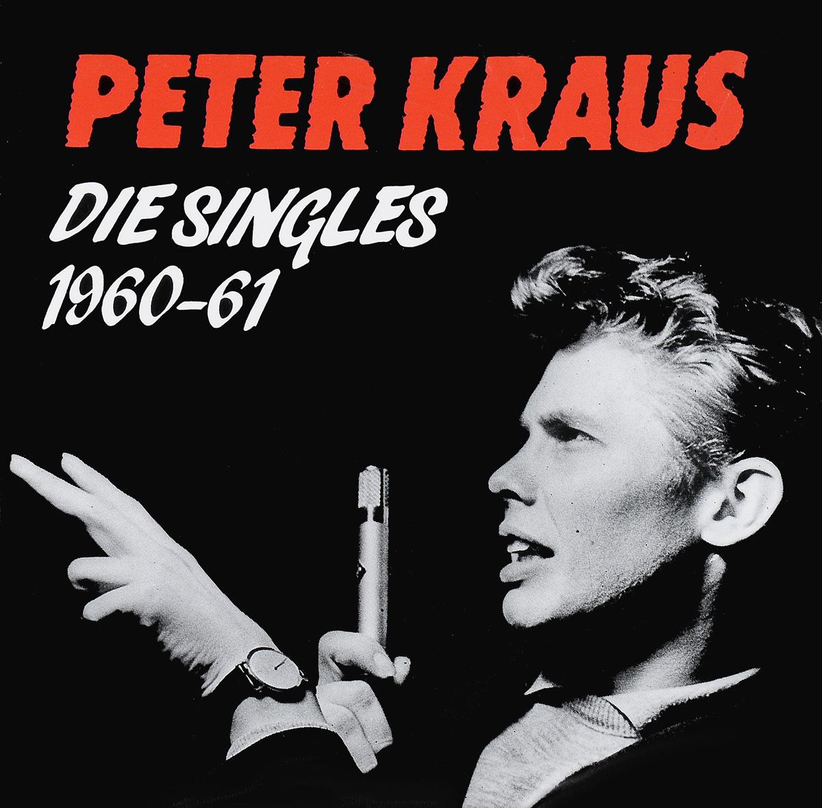 Peter Kraus. Singles 1960-1961