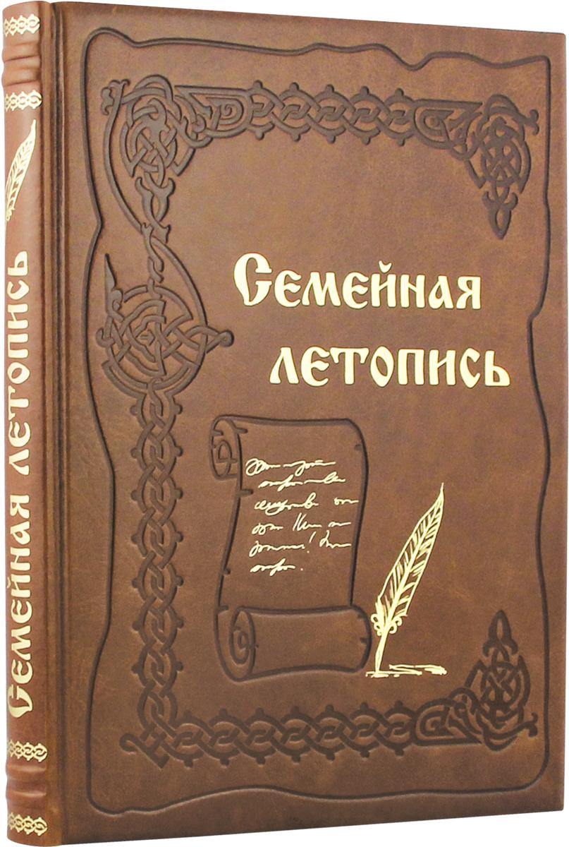 Семейная летопись. архимандрит Тихон (Шевкунов), Крутов А.Н.