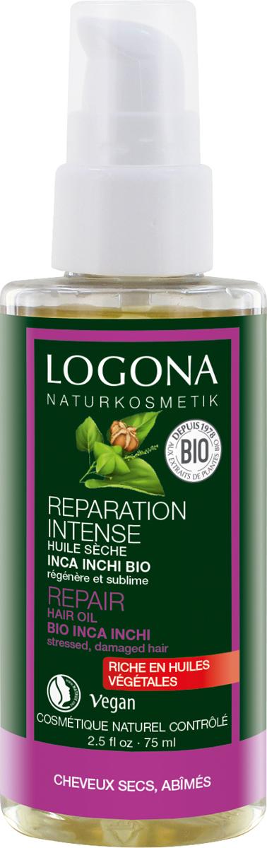 Logona Восстанавливающее масло для волос, 75 мл logona