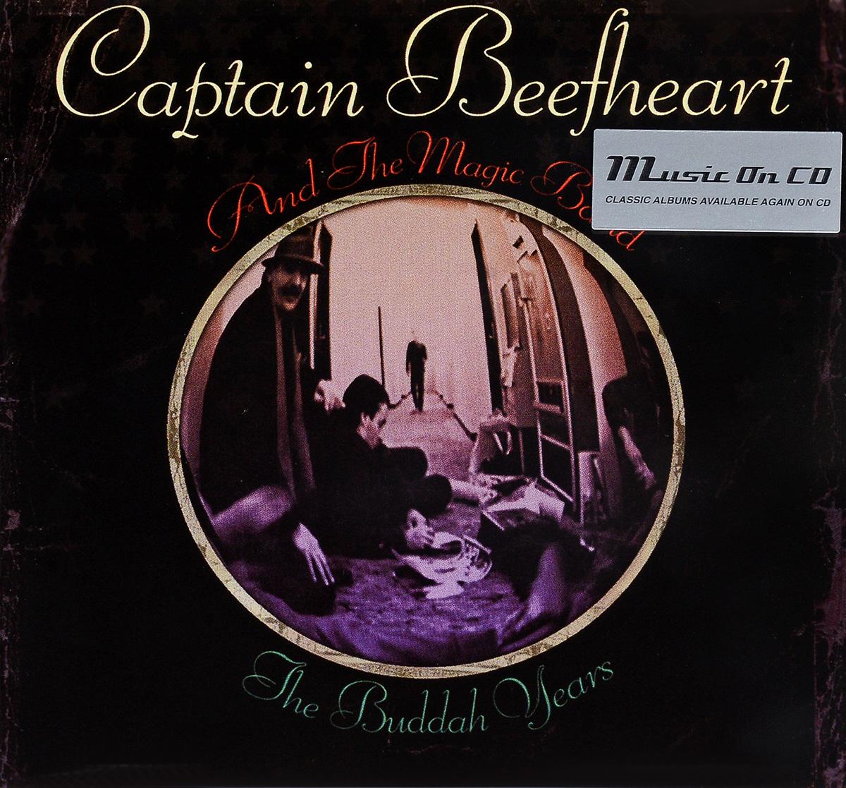лучшая цена Кэптен Бифхарт Captain Beefheart. Buddah Years