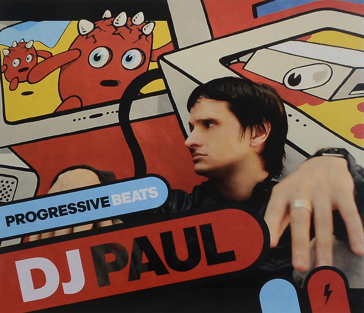 Фото - DJ Paul Dj Paul. Progressive Beats jean paul gaultier le male
