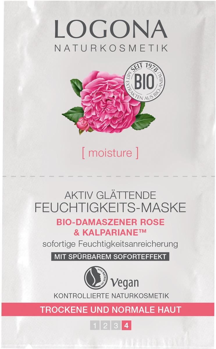 Logona Маска для увлажнения и активного разглаживания с Био-Дамасской Розой и комплексом Kalpariane, 15 мл маска для лица logona logona lo042lwazvz7