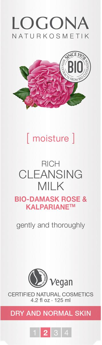 LogonaНасыщенное молочко для очищения лица с Био-Дамасской Розой и комплексом Kalpariane, 125 мл Logona