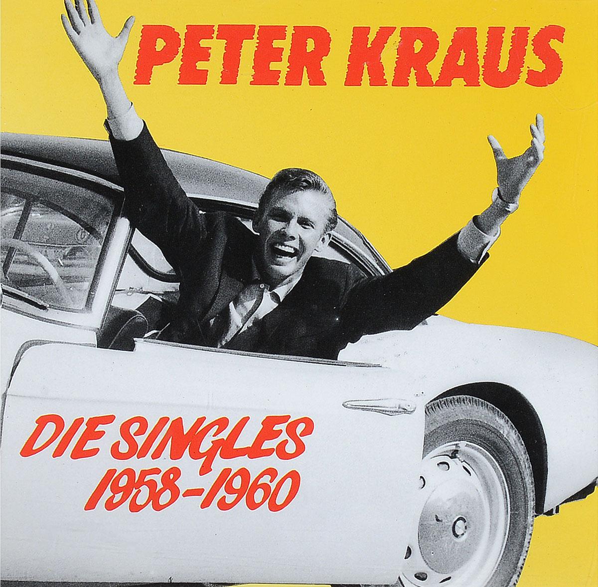 Peter Kraus. Singles 1958-60 (CD)