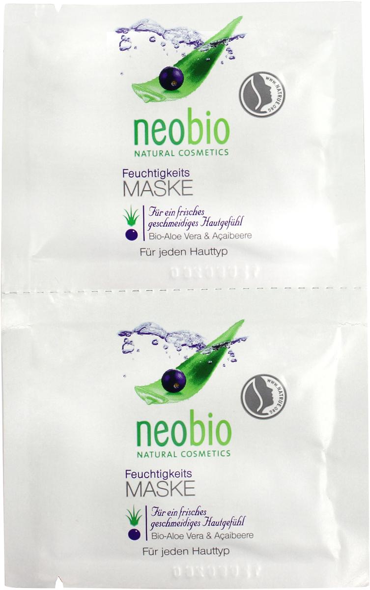 Neobio увлажняющая маска для лица, 15 мл увлажняющая маска авен