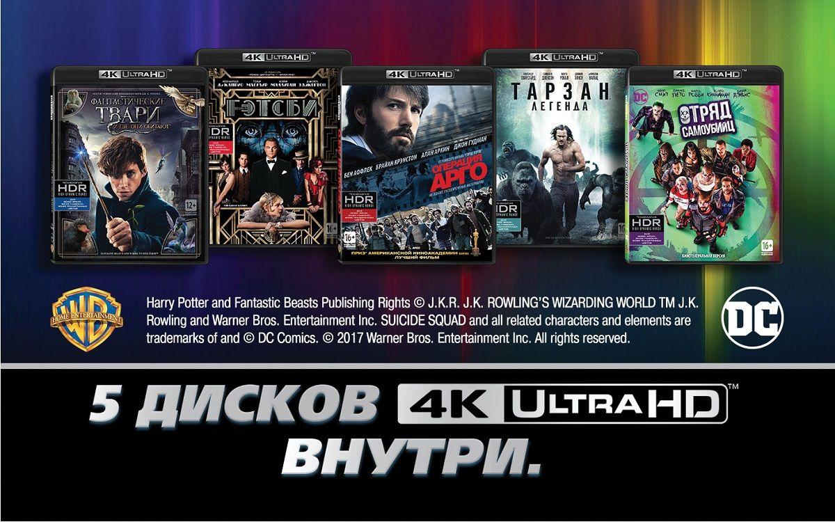 Blu-rayплеер Samsung Ultra HD UBD-M8500 + 5 дисков Samsung