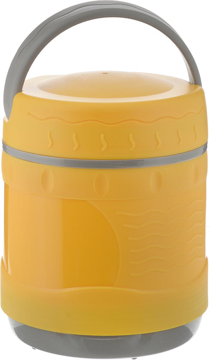 """Термос-контейнер """"Diolex"""", цвет: оранжевый, 1,2 л"""