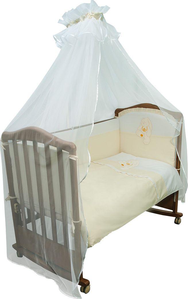 Сонный гномик Комплект белья для новорожденных Пушистик цвет светло-бежевый 7 предметов