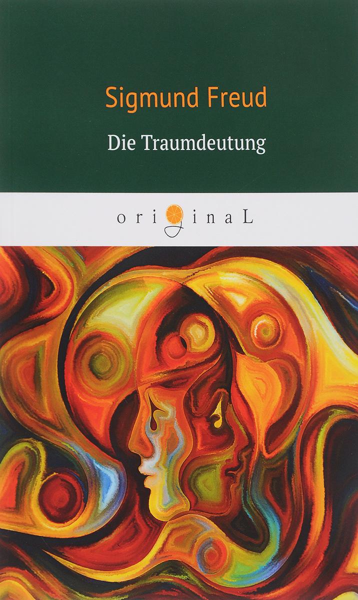 Sigmund Freud Die Traumdeutung/Толкование сновидений недорого