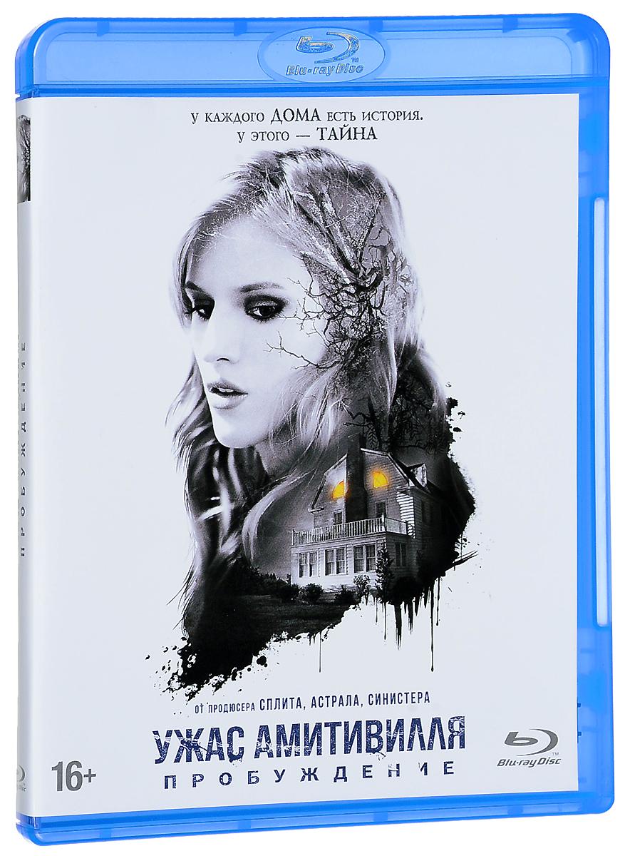 Ужас Амитивилля: Пробуждение (Blu-ray) ужас химеры