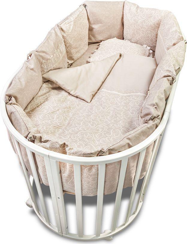 цена Сонный гномик Комплект белья для новорожденных Версаль цвет дымчато-бежевый 4 предмета онлайн в 2017 году