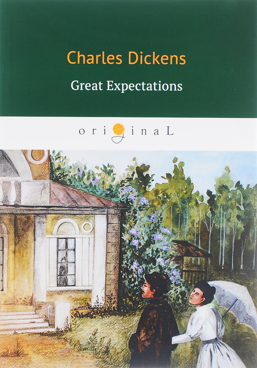 Charles Dickens Great Expectations/Большие надежды dickens c great expectations