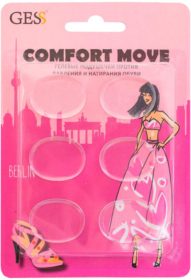 Gess гелевые подушечки против давления и натирания обуви Comfort Move gess гелевые подушечки под пальцы gel strips