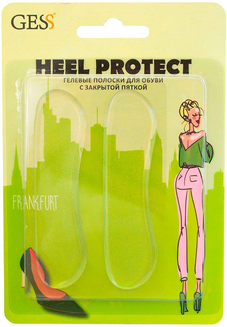 Gess Гелевые полоски для обуви с закрытой пяткой Heel Protect