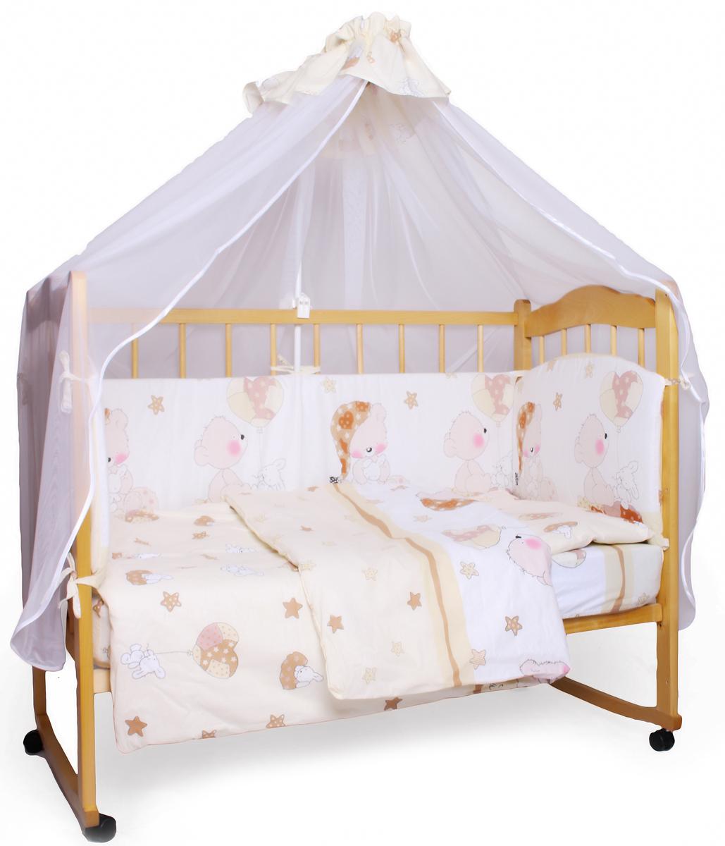 Amarobaby Комплект белья для новорожденных Мишкин сон цвет бежевый 7 предметов