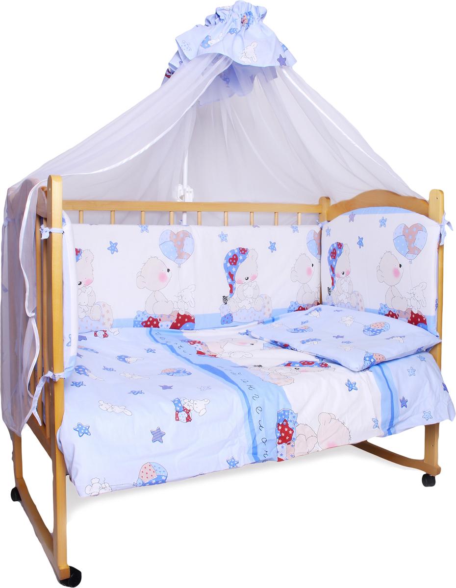 Amarobaby Комплект белья для новорожденных Мишкин сон цвет голубой 7 предметов