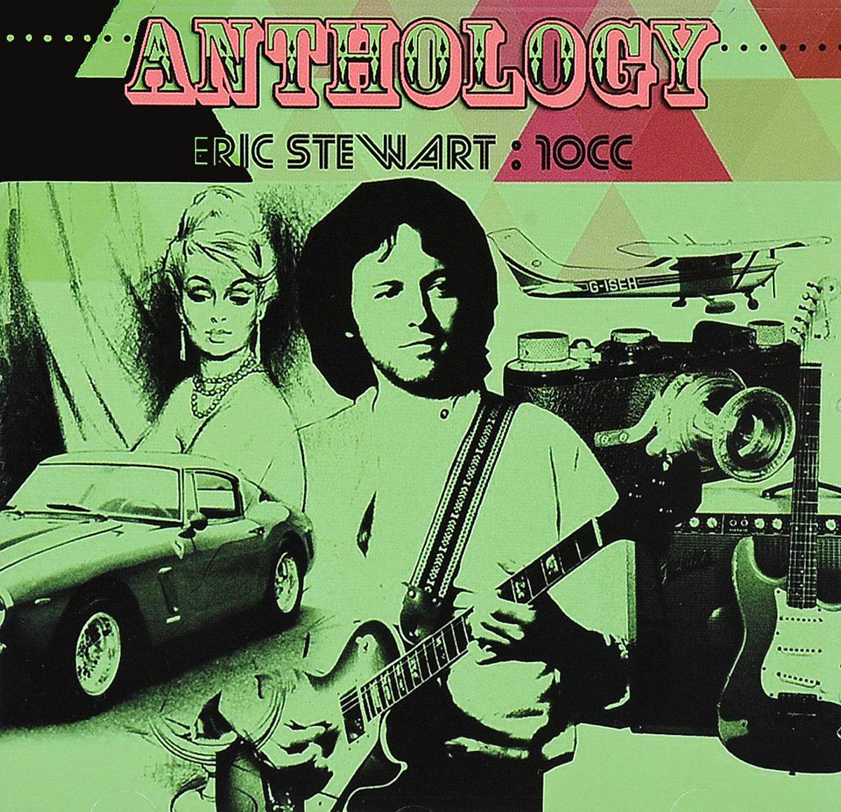 Eric Stewart/ 10CC Eric Stewart/ 10CC. Anthology (2 CD) цена в Москве и Питере