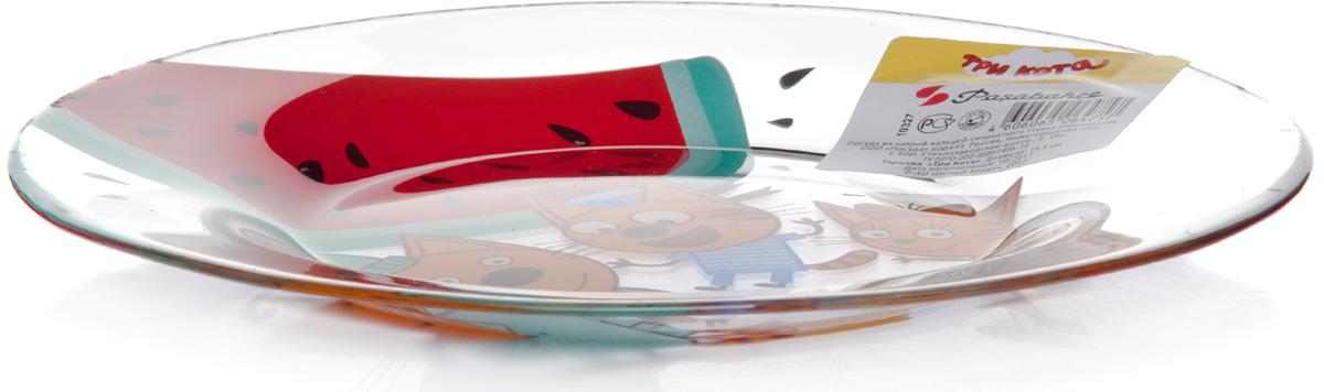 Тарелка Pasabahce Три Кота, цвет: прозрачный, диаметр 19,5 см тарелка pasabahce атлантис цвет прозрачный диаметр 21 см