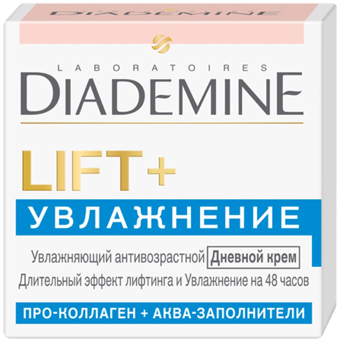 DIADEMINE LIFT+Дневной крем Увлажнение, 50мл Diademine