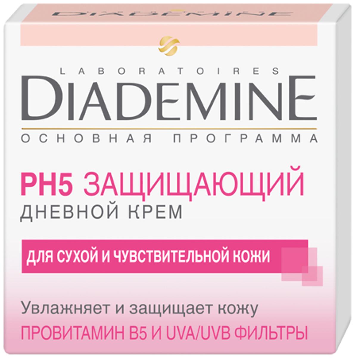 Diademine Крем для лица, защищающий, дневной, для сухой и чувствительной кожи, 50 мл diademine крем для лица ночной lift питание от морщин 50 мл