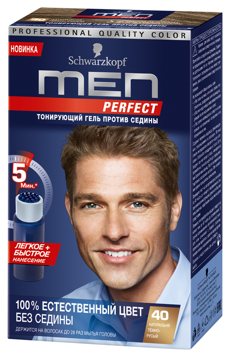 Men Perfect 40 Тонирующий гель для мужчин Темно-русый 40, 80 мл schwarzkopf men perfect 40 темно русый