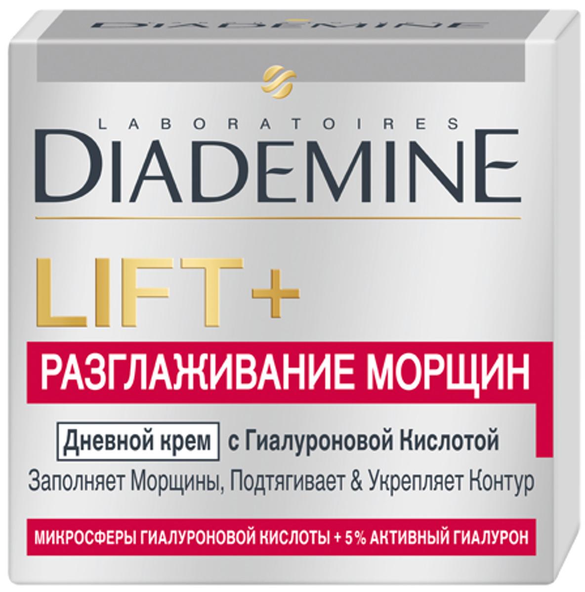 DIADEMINE LIFT+ SuperfillerРазглаживание морщин Дневной крем, 50мл Diademine