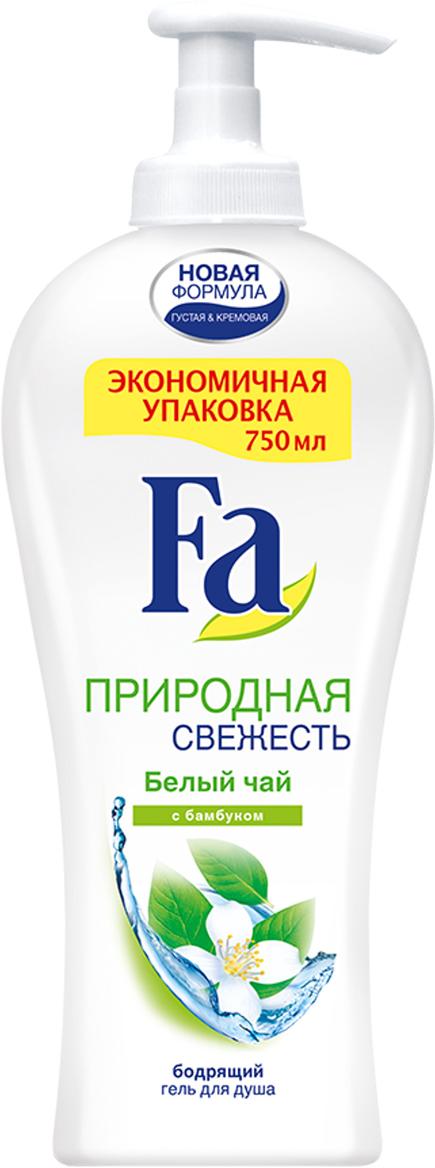 FA Гель для душа женский Природная Свежесть Белый Чай и Бамбук 750 мл, 750 мл гель для душа fa fa fa033lwbdtc3